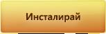 1298581412-U5013.png