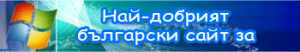 post-236-1246790752_thumb.png