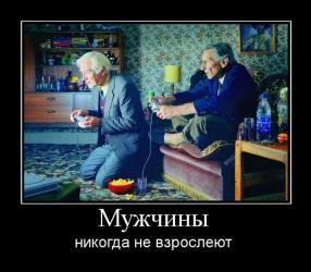 post-1266-1258033696_thumb.jpg