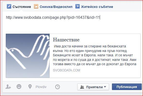 ScreenShot002.thumb.jpg.0473e7270121fb6d