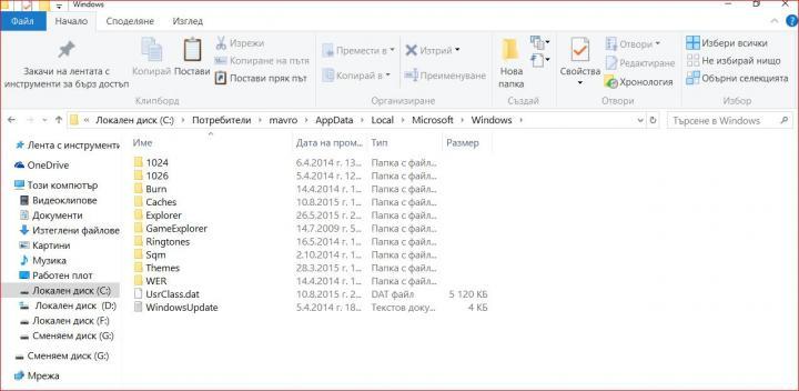 ScreenShot003.thumb.jpg.3506052aceccb805