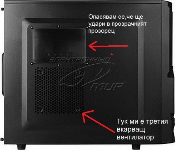 PC_Front.thumb.jpg.e1afeb6b4b4a02178187e