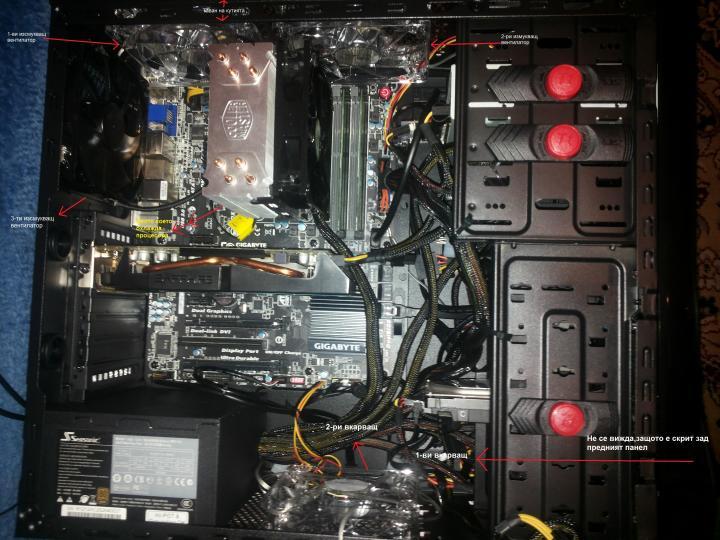 PC_case.thumb.jpg.84d0ba4d4ddb1bb9f94e4d