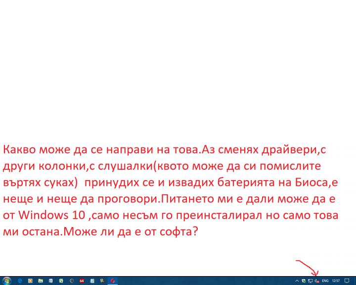 5c31e58fce4d5___(27).thumb.png.5aa965a6d