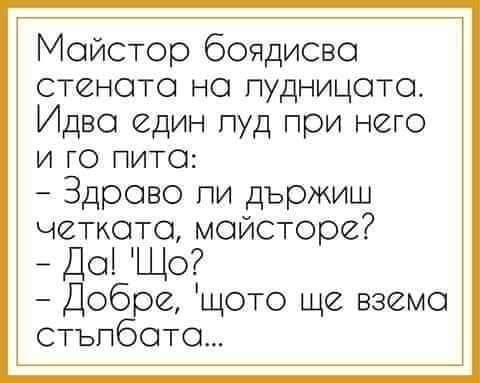FB_IMG_1600239019044.jpg