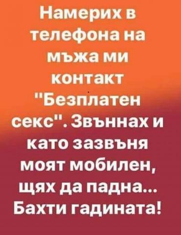 149361628_4601233489903234_6274088363814161277_n.jpg