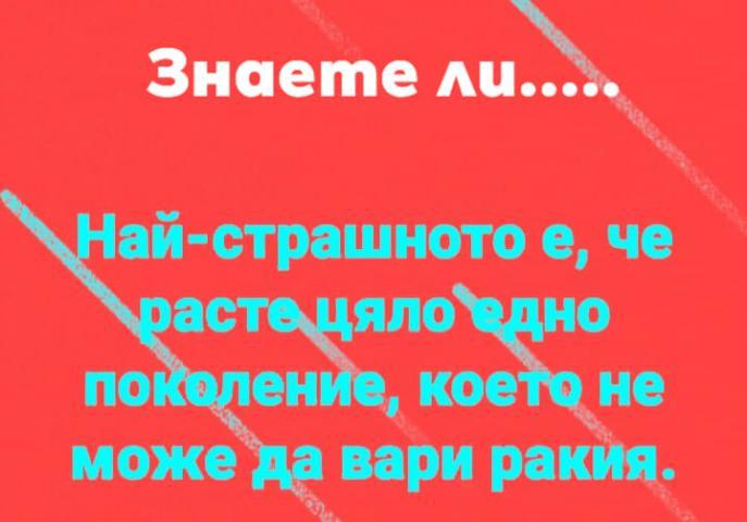 175354533_3973374986045734_4859185737934087190_n.jpg